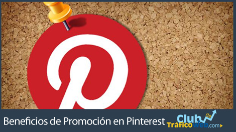 beneficios_promocion_pinter